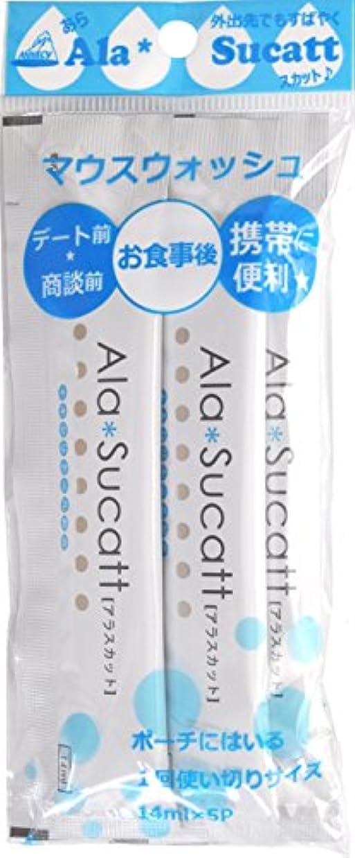 合成乳剤病弱OB-800 マウスウォッシュ アラスカット ミント 14ml×5P