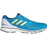adidas(アディダス)メンズ ランニングシューズ adizero Japan 4 マラソン B37309