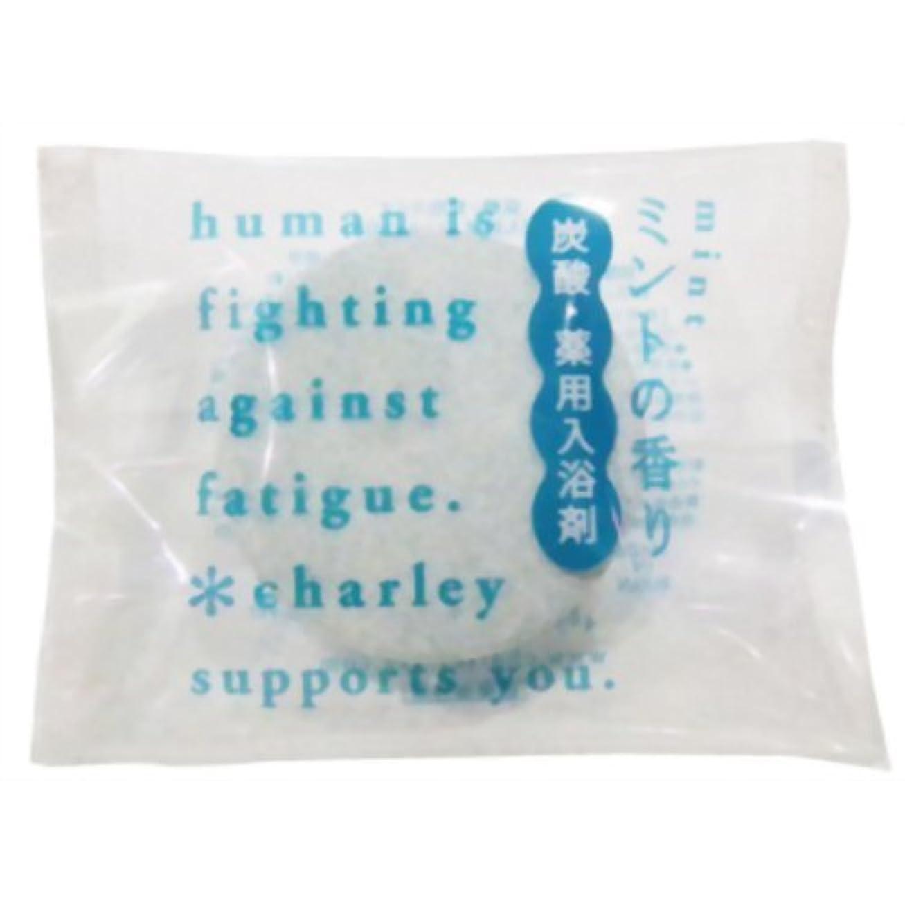 保護するママ複合発泡入浴剤 ミント