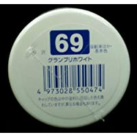 Mr.カラースプレー J69 グランプリホワイト 光沢