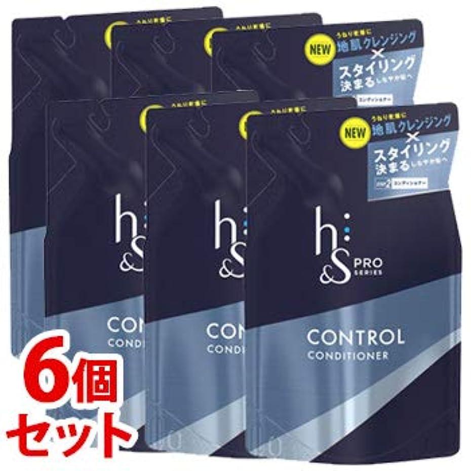 恥ずかしさ牛肉道に迷いました《セット販売》 P&G エイチアンドエス h&s フォーメン プロシリーズ コントロール コンディショナー つめかえ用 (300g)×6個セット 詰め替え用 【医薬部外品】