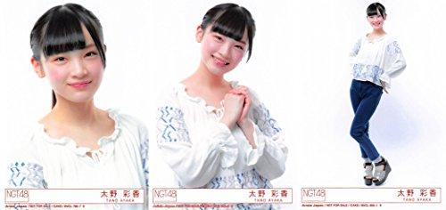 【太野彩香】 公式生写真 NGT48 青春時計 封入特典 3...