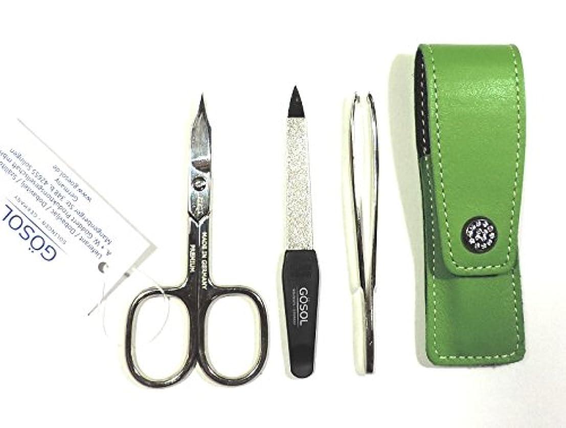 枕引数イタリアのゾーリンゲン ゲーゾルGOSOL(独)3Pセット (爪切りハサミ 毛抜き 爪やすり)本牛皮ケース入(緑)
