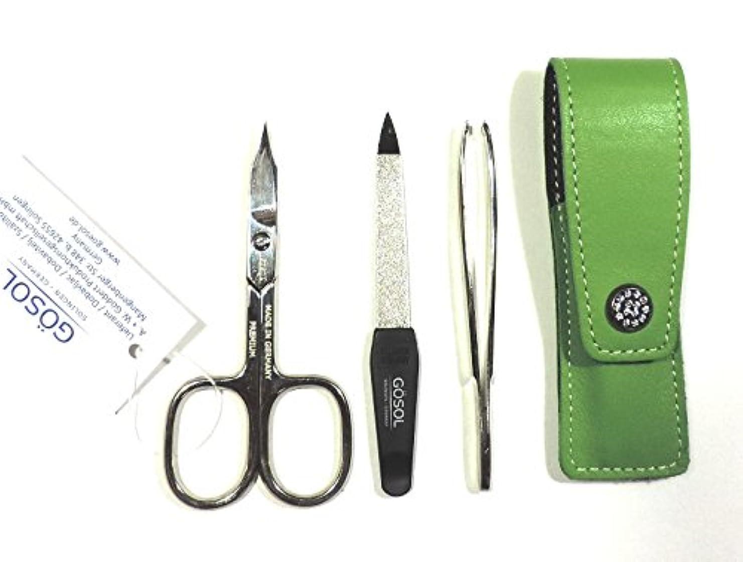 ゾーリンゲン ゲーゾルGOSOL(独)3Pセット (爪切りハサミ 毛抜き 爪やすり)本牛皮ケース入(緑)