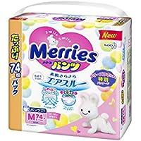 【パンツ Mサイズ】メリーズさらさらエアスルー (6~11kg)74枚 【Amazon.co.jp限定】