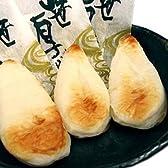厚焼き笹かまぼこ (20枚入)