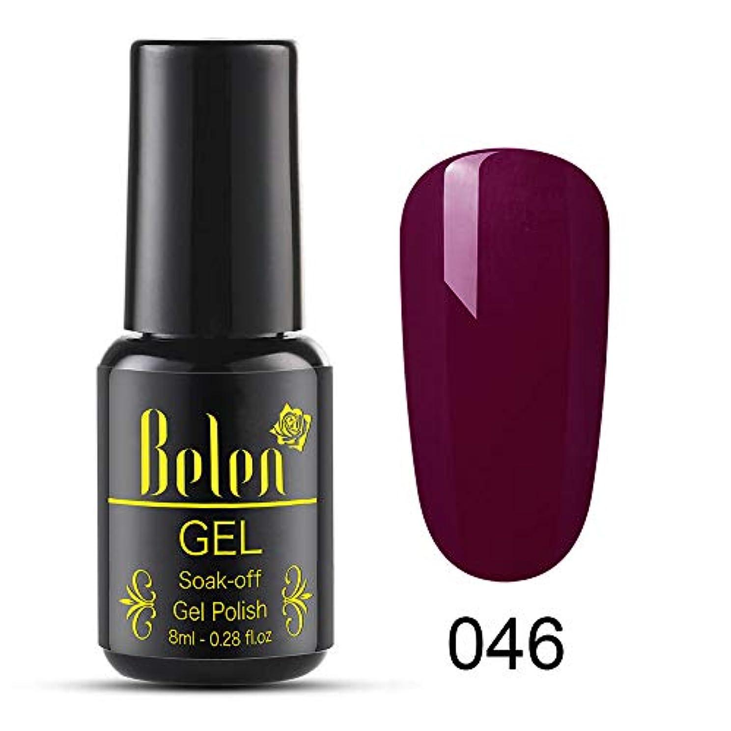 膜人口みぞれBelen ジェルネイル カラージェル 超長い蓋 塗りが便利 1色入り 8ml【全42色選択可】