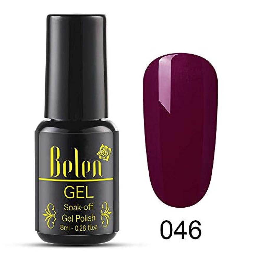価値の頭の上滑るBelen ジェルネイル カラージェル 超長い蓋 塗りが便利 1色入り 8ml【全42色選択可】