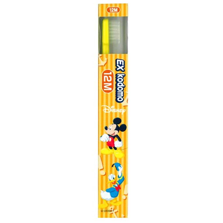 運ぶ書士人道的ライオン EX kodomo ディズニー 歯ブラシ 1本 12M イエロー