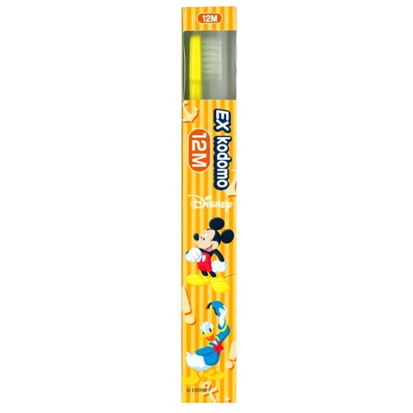 入場綺麗な開始ライオン EX kodomo ディズニー 歯ブラシ 1本 12M イエロー