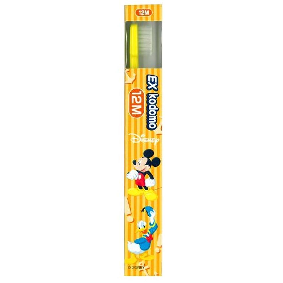 ビクターまた過度にライオン EX kodomo ディズニー 歯ブラシ 1本 12M イエロー