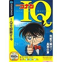 名探偵コナンIQ (説明扉付きスリムパッケージ版)