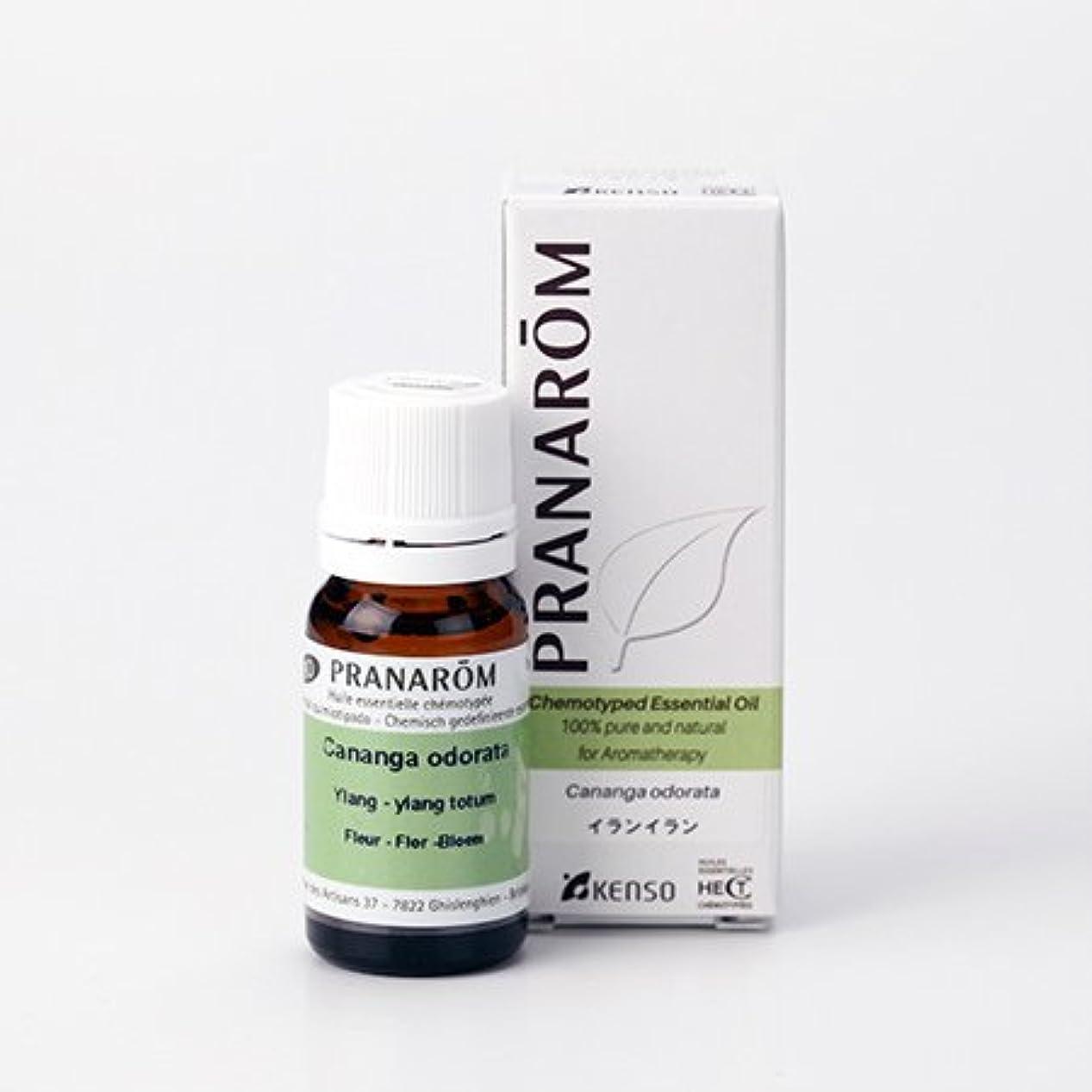 どうやら肘フレームワークプラナロム イランイラン 10ml (PRANAROM ケモタイプ精油)