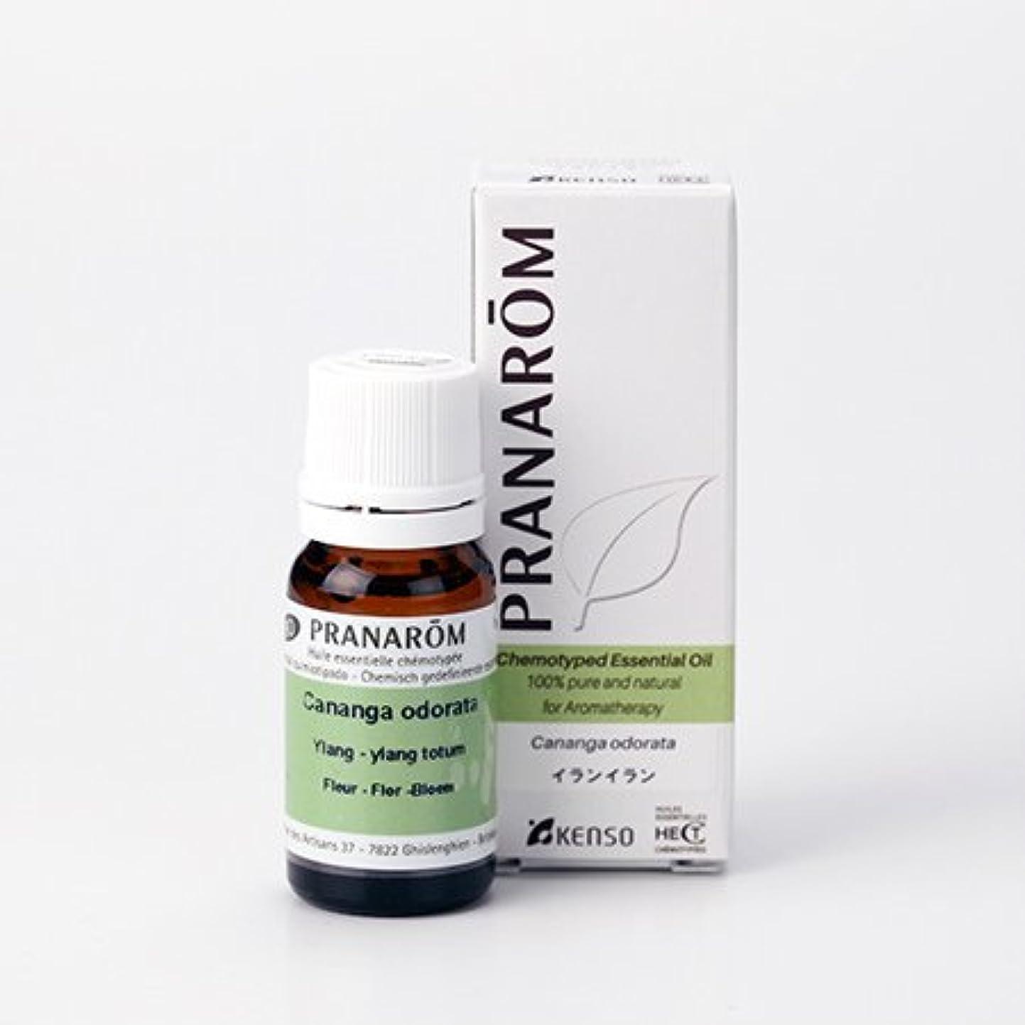 近代化割合はげプラナロム イランイラン 10ml (PRANAROM ケモタイプ精油)