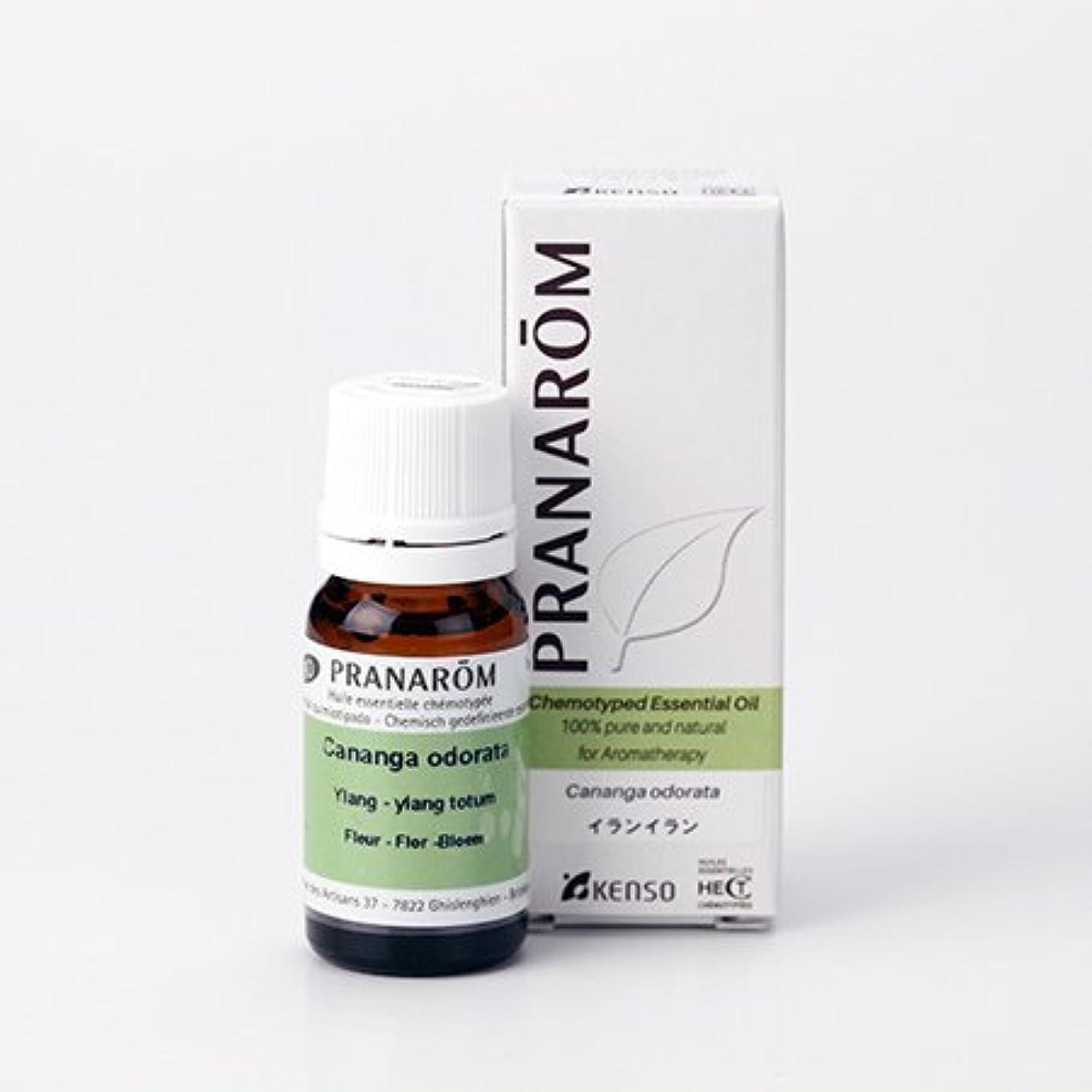 無臭取り出す爬虫類プラナロム イランイラン 10ml (PRANAROM ケモタイプ精油)