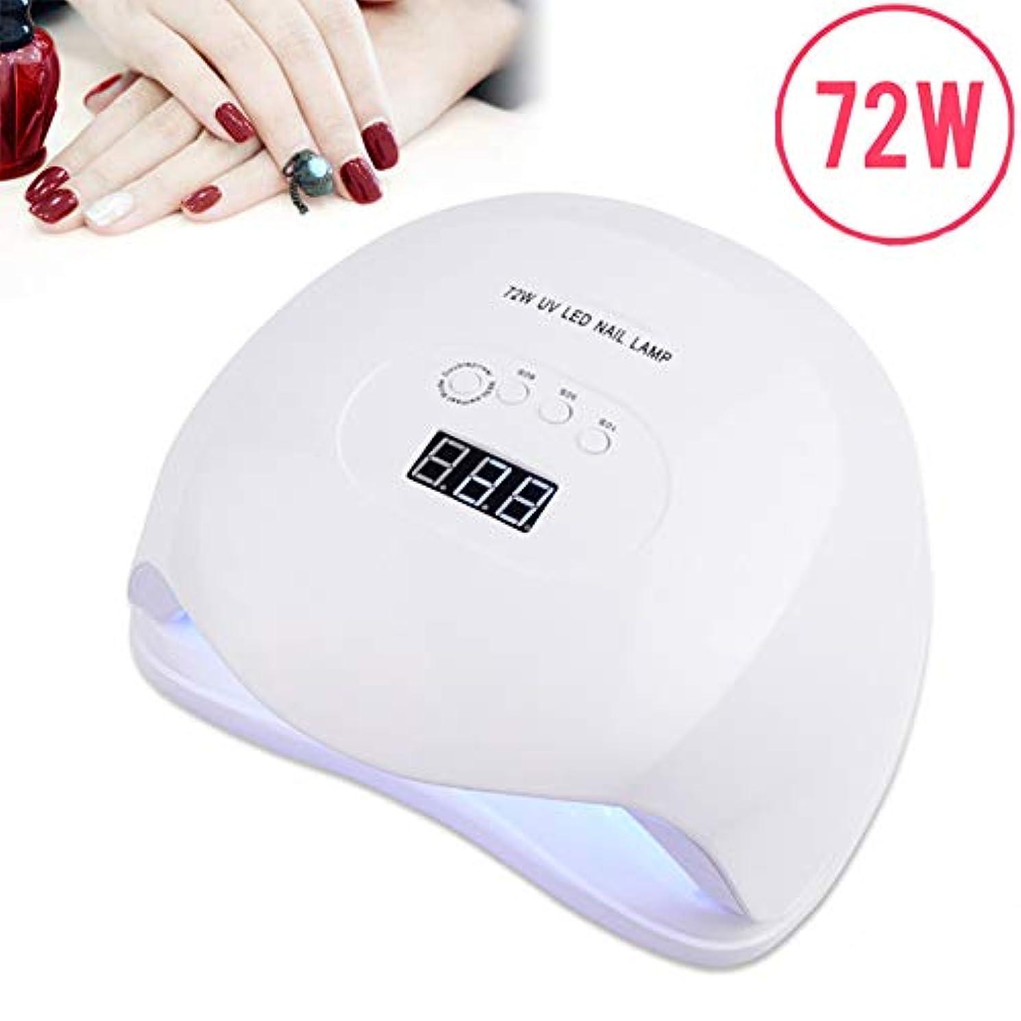 高速LED UVネイルドライヤーランプ、72W高速のジェルポリッシュ用ネイルドライヤー、LEDデジタルディスプレイ付きスマートオートセンシング、4タイマー設定10/30/60 / 99S、指と足の爪用