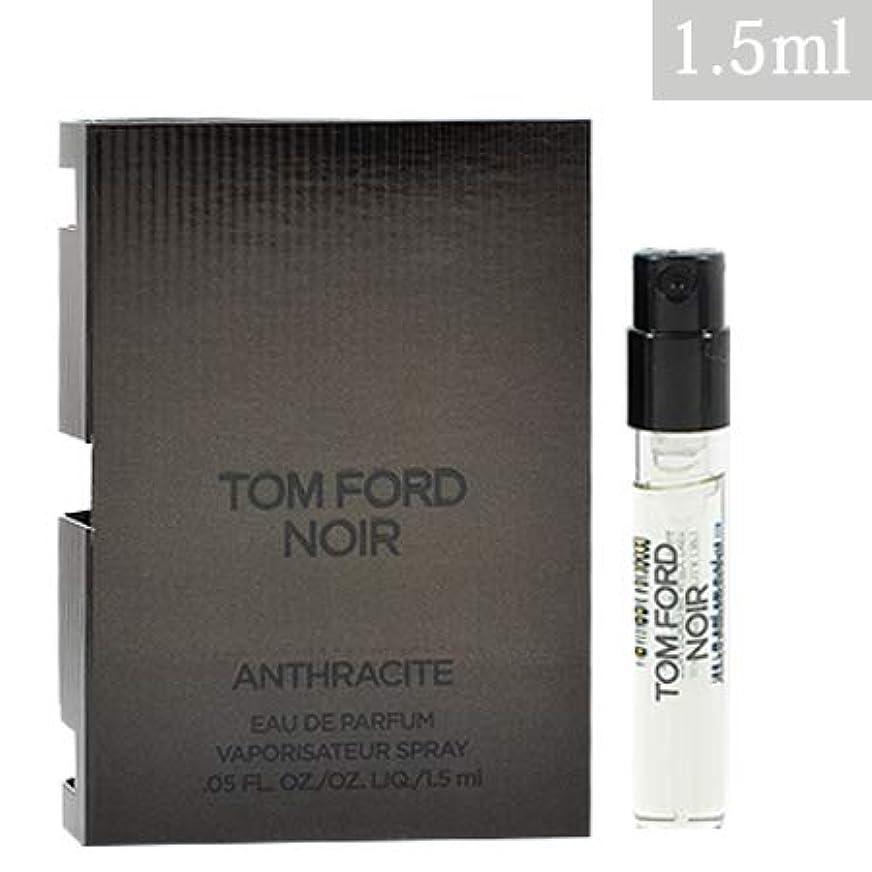 ベリ確保する詳細にトムフォード ノワール アンスラサイト オードパルファム EDP 1.5ml (ミニチュア) -TOM FORD-