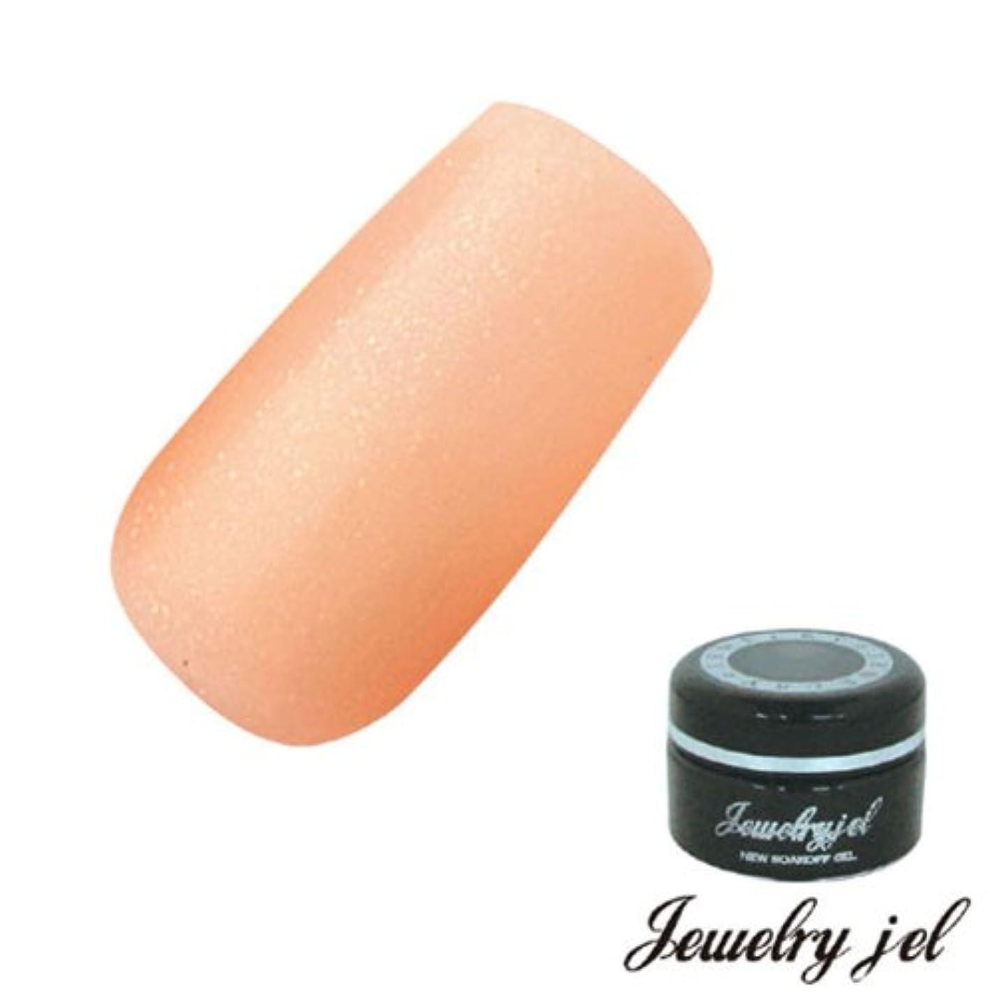 値葉を拾うジャケットジュエリージェル ジェルネイル カラージェル SP204 3.5g アプリコット クリスタル入り UV/LED対応  ソークオフジェル ピンククリスタル入りアプリコット