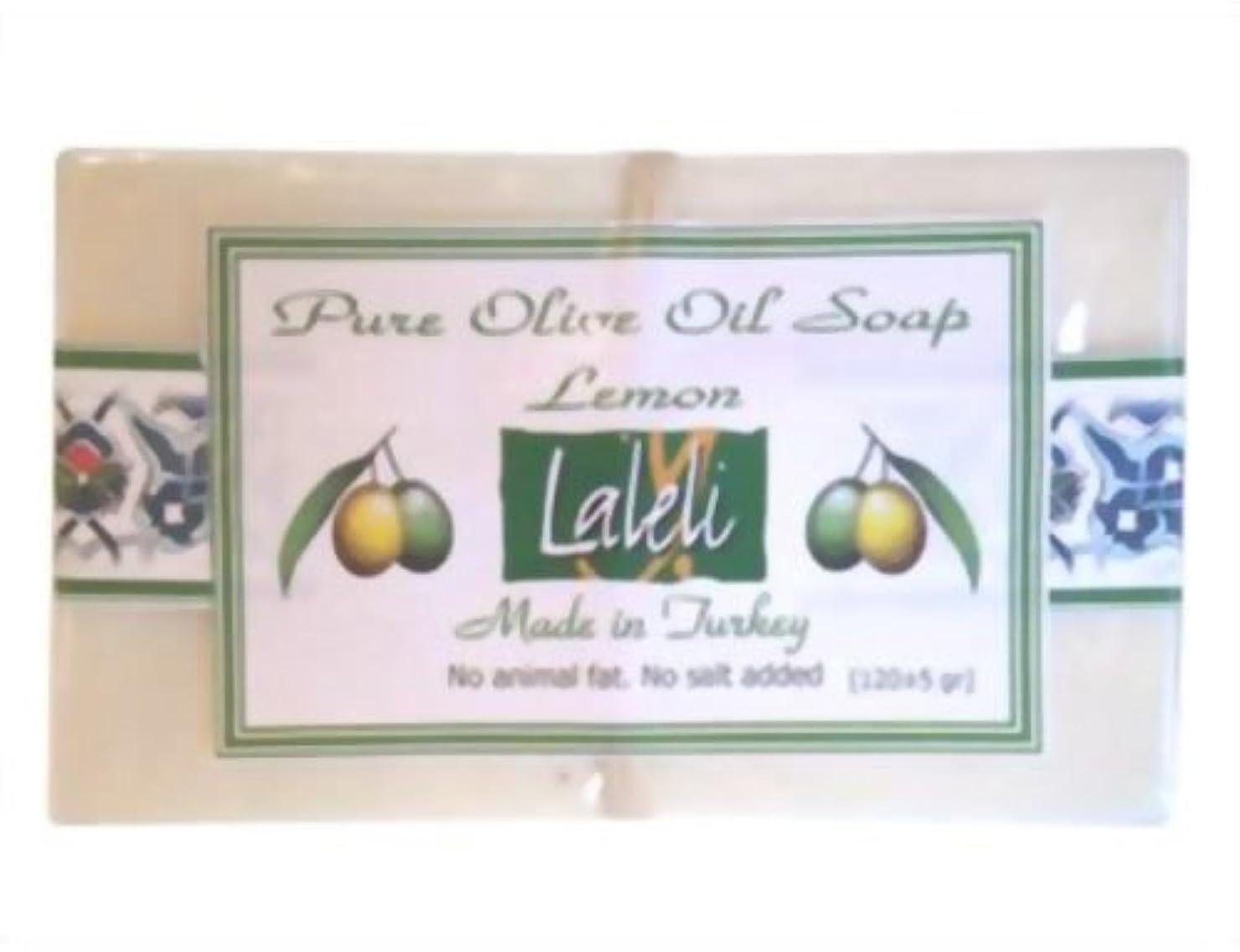 注文フォアマンがんばり続けるラーレリ オリーブオイルソープ レモン 120g