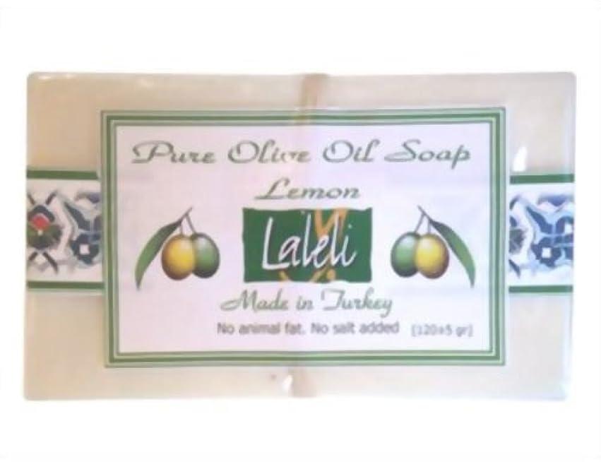 排泄物迫害する寝室ラーレリ オリーブオイルソープ レモン 120g
