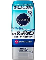 【花王】サクセス 薬用シェービングジェル フレッシュタイプ 180g ×10個セット