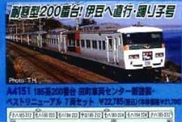 Nゲージ A4151 185系200番台 田町車両センター新塗装・ベストリニューアル7両セット