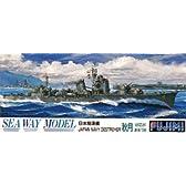 フジミ模型 1/700 駆逐艦 秋月