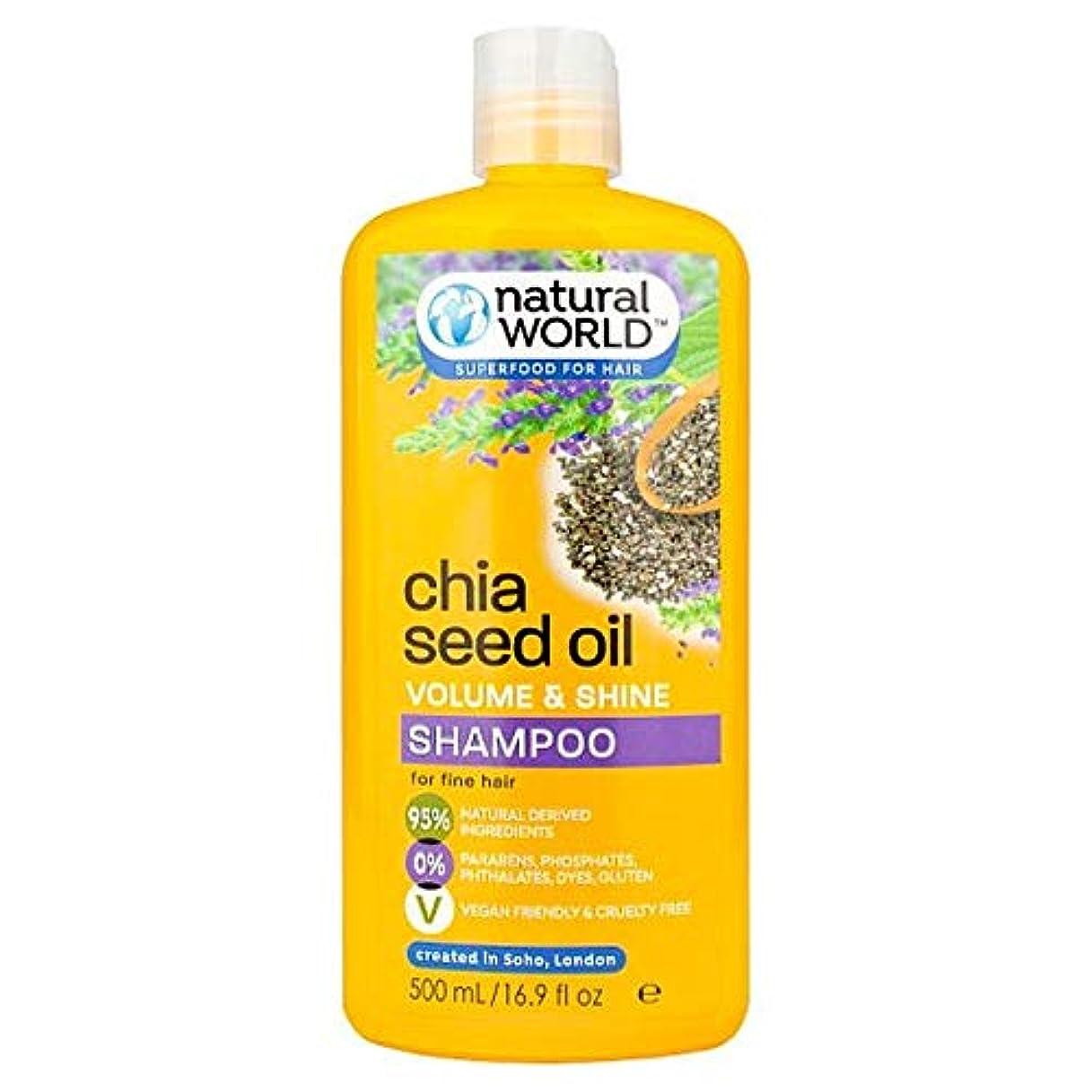 敬意ホームレスうめき[Natural World ] 自然界チアシードシャンプー500ミリリットル - Natural World Chia Seed Shampoo 500Ml [並行輸入品]