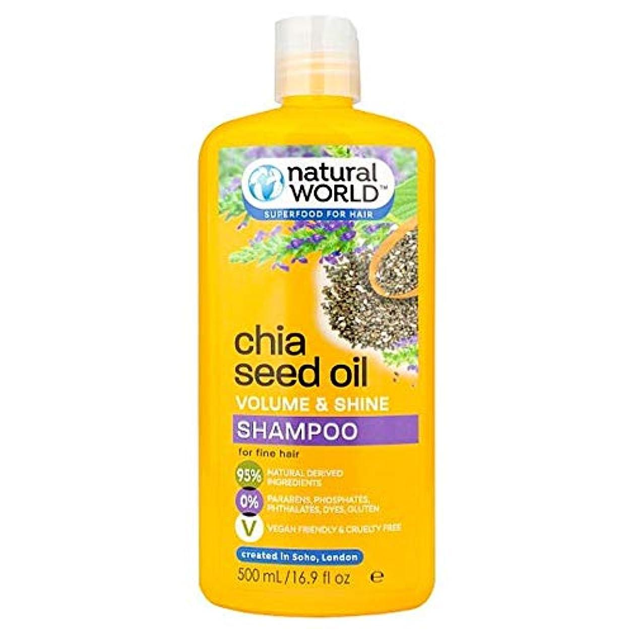 ワーディアンケース司書断線[Natural World ] 自然界チアシードシャンプー500ミリリットル - Natural World Chia Seed Shampoo 500Ml [並行輸入品]