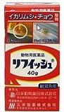 リフイッシュ 40g 12t用 (動物用医薬品)