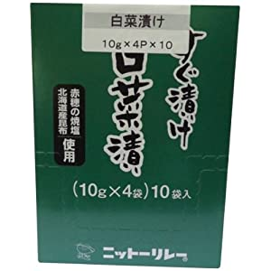 ニットーリレー すぐ漬け白菜漬 10g×4袋×10個