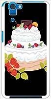 ohama SHL23 AQUOS PHONE SERIE アクオスフォン ハードケース y042_a スイーツ 洋菓子 デコレーションケーキ スマホ ケース スマートフォン カバー カスタム ジャケット au