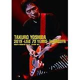 吉田拓郎 2019 -Live 73 years- in NAGOYA   Special EP Disc「てぃ~たいむ」(Blu-ray Disc+CD)