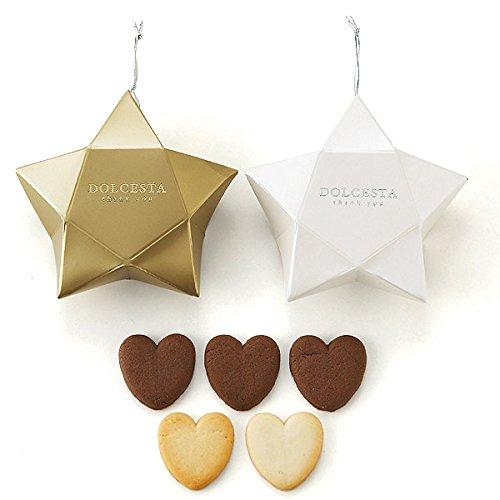 バレンタイン 結婚式 プチギフト お菓子『DOLCESTA(ハートクッキー) 1個』個包装 業務用 大量 ばらまきギフト子供 (重要:10個以上でご注文下さい)