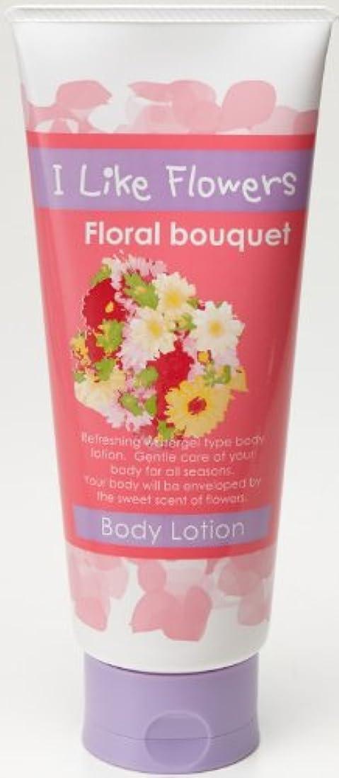 タイプライター浸透する食物ジョージオリバー I Like Flowers(アイライクフラワーズ) ボディローション フローラルブーケの香り 200g