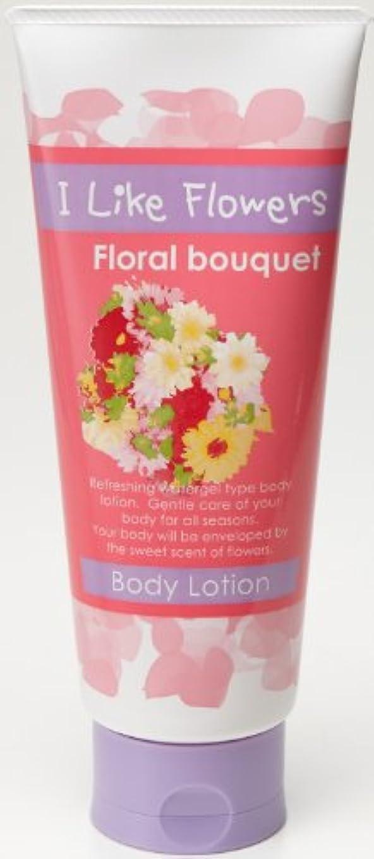 タバコ分注する倫理的ジョージオリバー I Like Flowers(アイライクフラワーズ) ボディローション フローラルブーケの香り 200g
