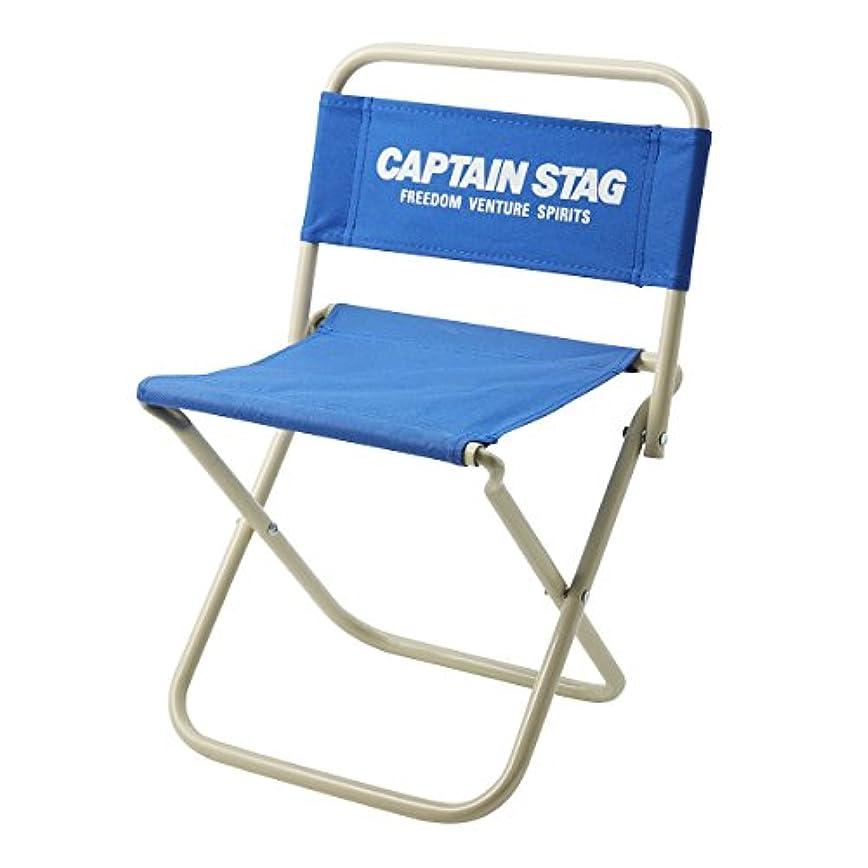 晩餐貝殻彼女はキャプテンスタッグ(CAPTAIN STAG) 折りたたみ 椅子 ホルン レジャー チェア