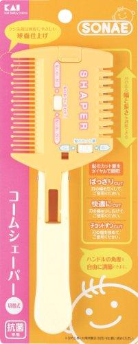 SONAE BABY コームシェーパー(切替式) KF-0249