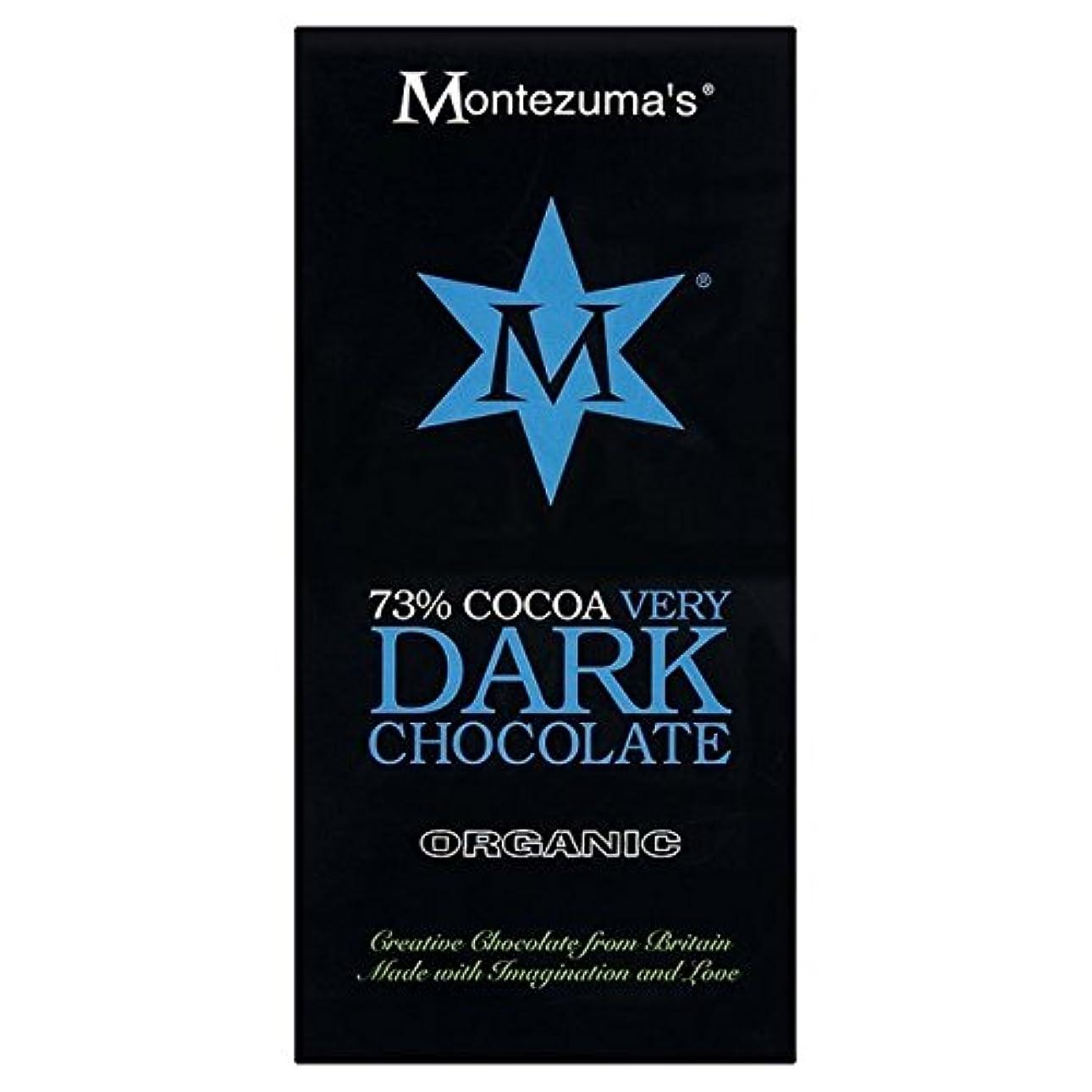 原稿会計士欠かせないモンテスマのダークチョコレートバー100グラム (x 4) - Montezuma's Dark Chocolate Bar 100g (Pack of 4) [並行輸入品]