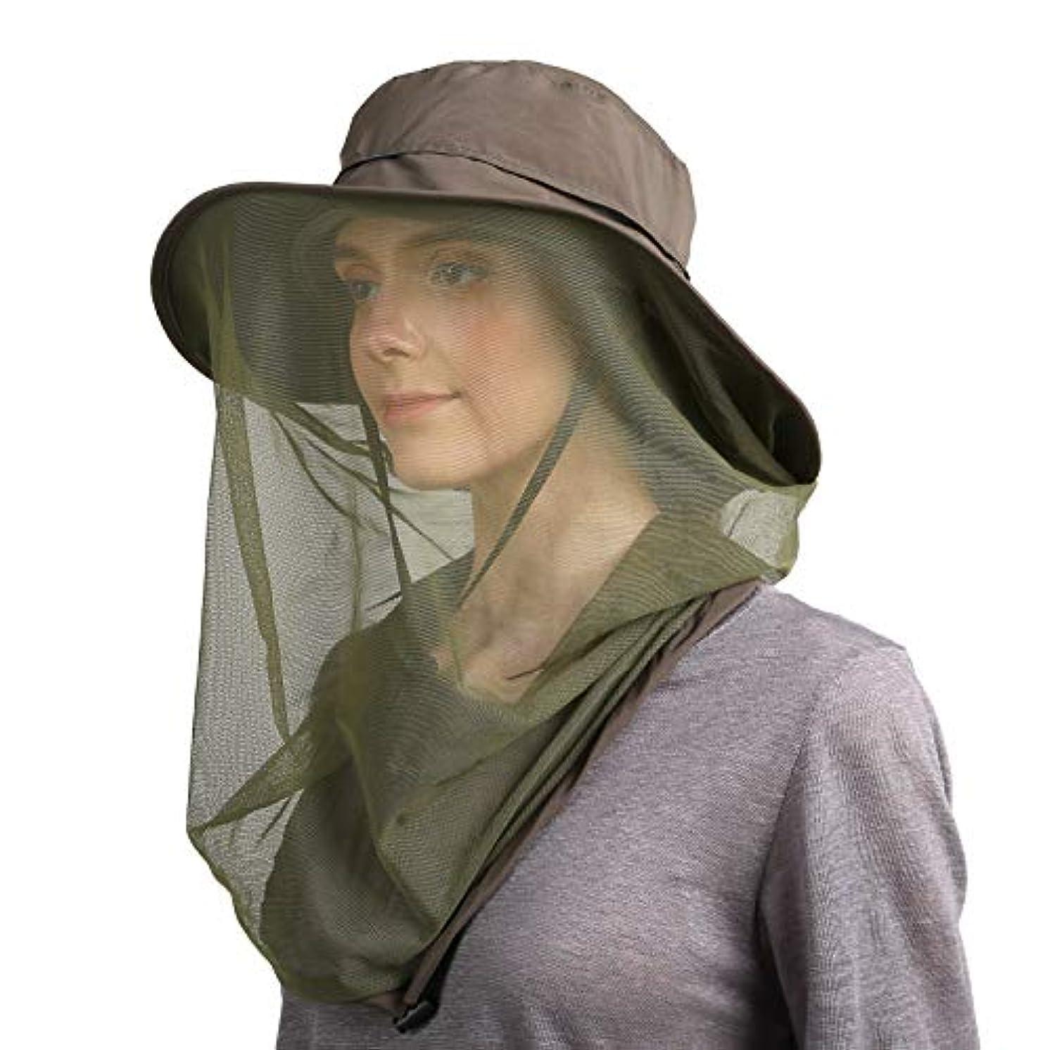 お風呂血色の良いクライマックスFlammiアウトドアUPF 50 + Sun Hat with Mosquito Head Netメッシュ面保護