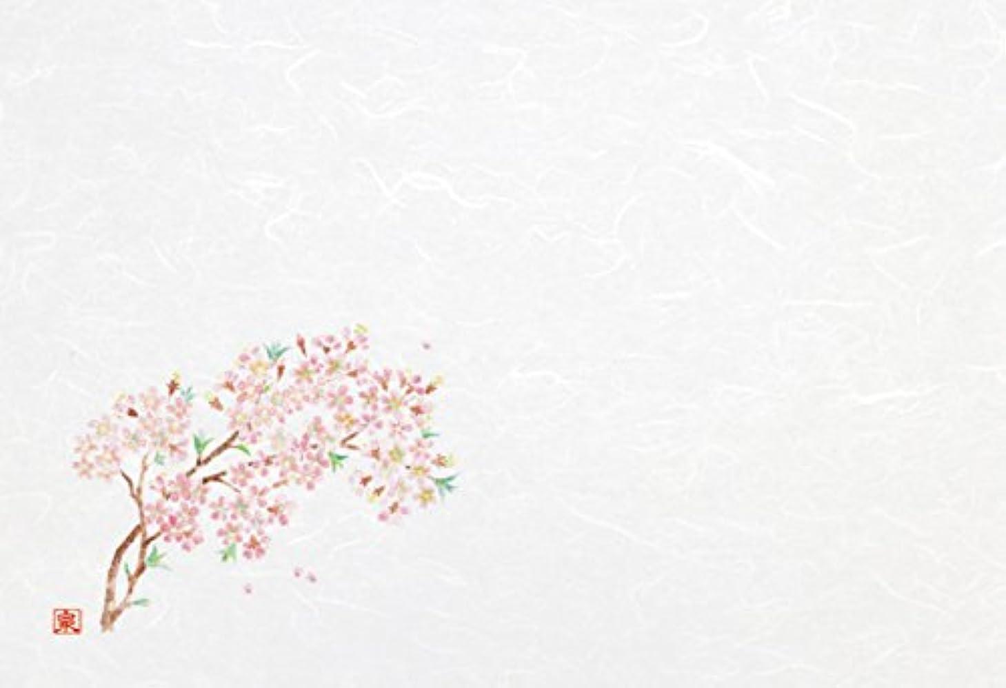 提供された低い酒若泉漆器 和紙テーブルマット 尺3寸長手雲流和紙敷マット 花木シリーズ 桜1 雲流入 100枚入 B-26-40