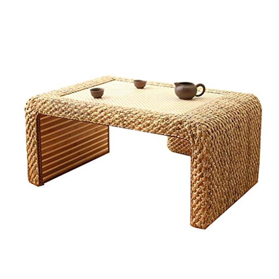人事去るかわいらしいコーヒーテーブル世帯畳テーブルリビングルームコーヒーテーブル籐茶テーブルスタディルームテーブルバルコニーベイウィンドウテーブルギフト (Color : YELLOW, Size : 40*38*30CM)