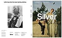 Silver (メディアボーイムック)