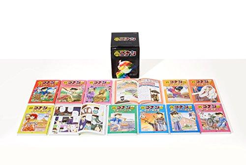 日本史探偵コナン 全12巻セット (日本史探偵コナン全12巻)