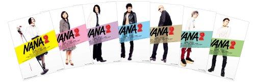 NANA 2 Special Edition [DVD]