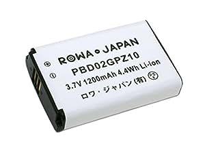 【実容量高】 EMOBILE イーモバイル Pocket WiFi GP02 の PBD02GPZ10 HWD06UAA 互換 バッテリー 【ロワジャパンPSEマーク付】