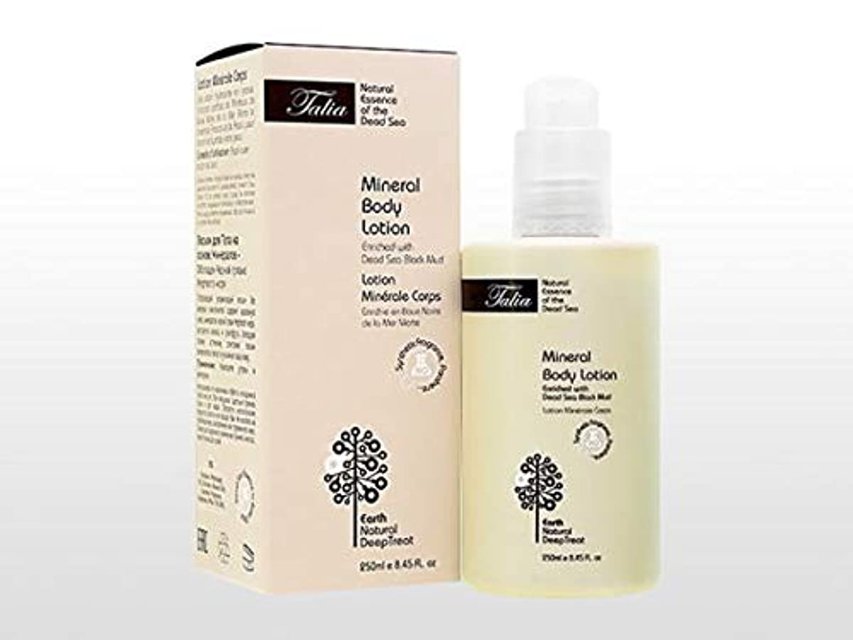 学士敏感な迷路Talia Mineral Body Lotion - Enriched with Dead Sea Black Mud 250ml