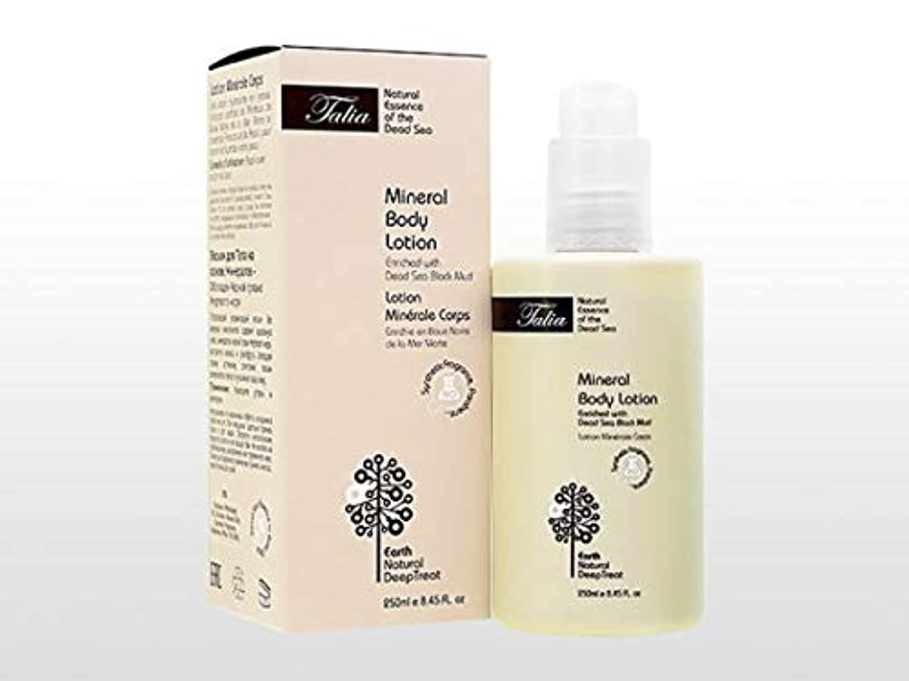 弾丸最後の不健全Talia Mineral Body Lotion - Enriched with Dead Sea Black Mud 250ml