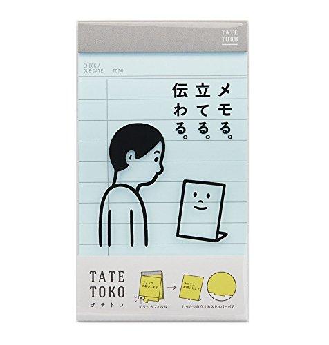 カンミ堂 ふせん タテトコ TODO 水色 TA-2002