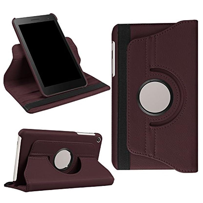 化合物サイレン不満windykids Huawei MediaPad T1 7.0 ケース Huawei MediaPad T1 7.0 LTE カバー ブラウン スタンドケース 360度回転式 スタンド メディアパッド Mediapad-T1-7.0(1case) Mediapad-T1-7.0,ブラウン(1case)